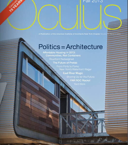 Oculus Magazine cover
